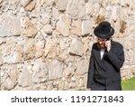 jerusalem  israel   june 14 ...   Shutterstock . vector #1191271843