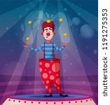 circus show. funny clown... | Shutterstock .eps vector #1191275353
