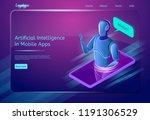 artificial intelligence in... | Shutterstock .eps vector #1191306529