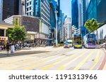 hong kong  china   15 sep  2018 ... | Shutterstock . vector #1191313966