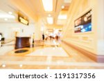 abstract blur and defocused... | Shutterstock . vector #1191317356