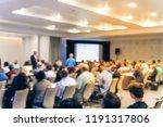 blurred business seminar... | Shutterstock . vector #1191317806
