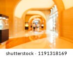 abstract blur and defocused... | Shutterstock . vector #1191318169