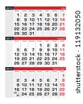 August 2013 Three Month Calendar