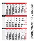 August 2013 Three Month Calendar