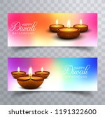 happy diwali diya oil lamp... | Shutterstock .eps vector #1191322600