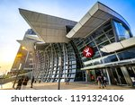 west kowloon  hong kong   sep... | Shutterstock . vector #1191324106
