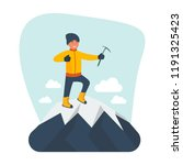 climber standing on the top of... | Shutterstock .eps vector #1191325423