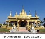 Golden Pagoda Buddhist Temple ...