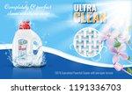 gel laundry detergent... | Shutterstock .eps vector #1191336703