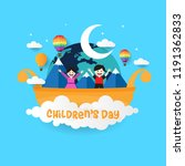 happy children's day with flat... | Shutterstock .eps vector #1191362833