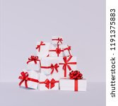 christmas presents pile  stack... | Shutterstock . vector #1191375883
