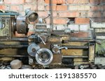 old machinery in a factory from ... | Shutterstock . vector #1191385570