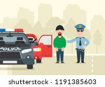 policeman officer arrest... | Shutterstock .eps vector #1191385603