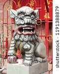 chinese lion at the entrance of ... | Shutterstock . vector #1191388879