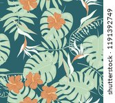 summer seamless pattern with...   Shutterstock .eps vector #1191392749
