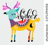 oh deer   hand lettering...   Shutterstock . vector #1191394456