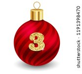 red christmas ball with letter 3 | Shutterstock .eps vector #1191398470
