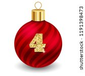 red christmas ball with letter 4 | Shutterstock .eps vector #1191398473
