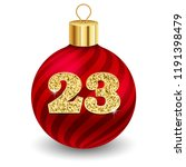 red christmas ball with letter... | Shutterstock .eps vector #1191398479