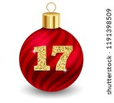 red christmas ball with letter... | Shutterstock .eps vector #1191398509