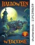 halloween party poster... | Shutterstock .eps vector #1191398659