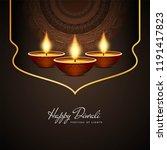 abstract vector happy diwali...   Shutterstock .eps vector #1191417823
