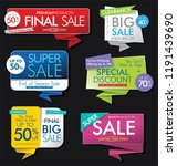 modern sale banners and labels  | Shutterstock .eps vector #1191439690