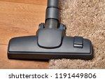 close up of head of vacuum... | Shutterstock . vector #1191449806