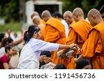 sisaket  thai circa september... | Shutterstock . vector #1191456736