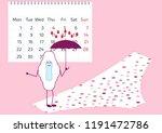 vector illustration of... | Shutterstock .eps vector #1191472786