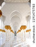 sheik zayed mosque | Shutterstock . vector #1191475783