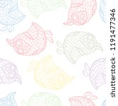 cute owl seamless pattern. | Shutterstock .eps vector #1191477346
