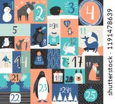 xmas advent calendar. christmas ... | Shutterstock .eps vector #1191478639