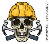 skull builder. skull in helmet... | Shutterstock .eps vector #1191490879