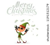 elf on lettering background... | Shutterstock .eps vector #1191512179