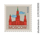 illustration of postage stamp... | Shutterstock .eps vector #1191533050