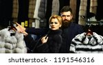 customer with beard and woman...   Shutterstock . vector #1191546316
