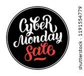 cyber monday sale handmade... | Shutterstock . vector #1191554779