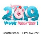 volumetric digits 2019 in the... | Shutterstock .eps vector #1191562390