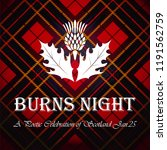 burns night supper card with... | Shutterstock .eps vector #1191562759