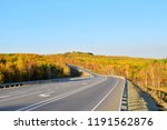 road going to the autumn forest....   Shutterstock . vector #1191562876