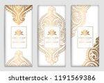 luxury golden packaging design... | Shutterstock .eps vector #1191569386