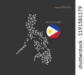 outline map of philippines ... | Shutterstock .eps vector #1191581179