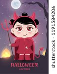 halloween masquerade  cute... | Shutterstock .eps vector #1191584206