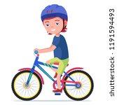 vector illustration of a... | Shutterstock .eps vector #1191594493
