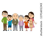 moments with happy families   Shutterstock .eps vector #1191601243