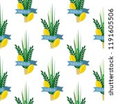 jewish festival of sukkot... | Shutterstock .eps vector #1191605506