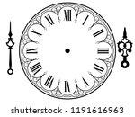 Vector Vintage Clock On White . ...