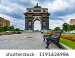 moscow  russia  june 2018  view ... | Shutterstock . vector #1191626986